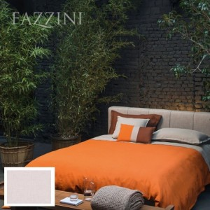 Quilt Double Bed Natural Fazzini Breath